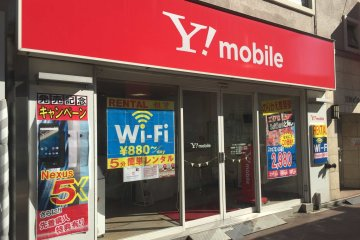<p>Visit one of their stores to reserve or pick-up your device today</p>