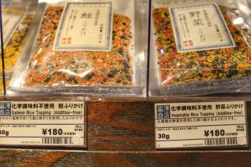 <p>Furikake to spread on cooked rice</p>