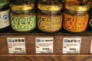 <p>How about some smoked garlic miso?</p>