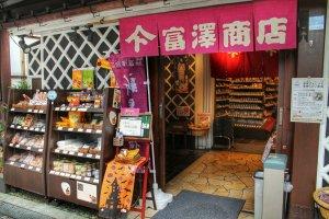 Selamat datang di Tomizawa!