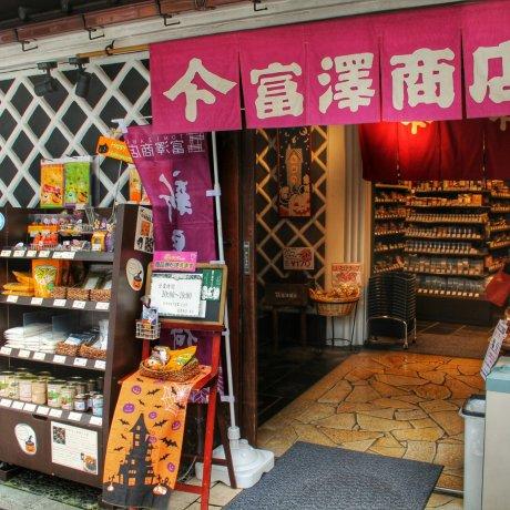 Makanan Kering di Tomizawa
