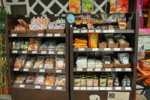 Tomizawa menawarkan lebih dari 2900 produk yang berbeda