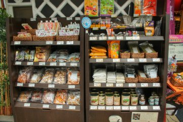 <p>Tomizawa offers more than 2900 different products</p>