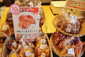 <p>I can highly recommend the sweet potato chips!</p>