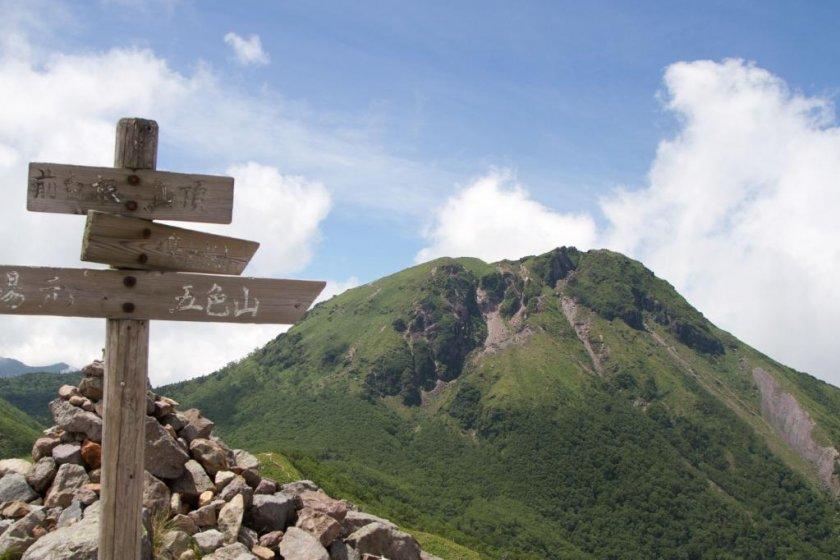 Mount Oku-Shirane seen from Mount Mae-Shirane