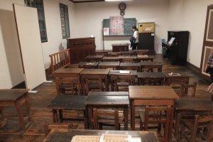 Bekas Sekolah Kaichi