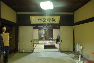 <p>Some traditional Japanese houses are also opened to visitors</p>