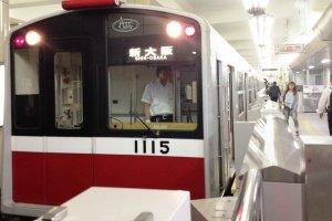 While the Nankai trains can get you to Namba, you will need to board a north bound subway at Namba for any station between Namba andShin Osaka, including Shinsaibashi and Umeda.