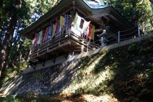 Mitama-fudouson Temple