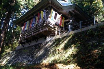 <p>Mitama-fudouson Temple</p>