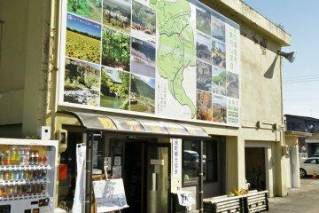 <p>Tsunan Tourist Information Office</p>