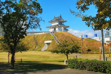 Utsunomiyajoshi Park