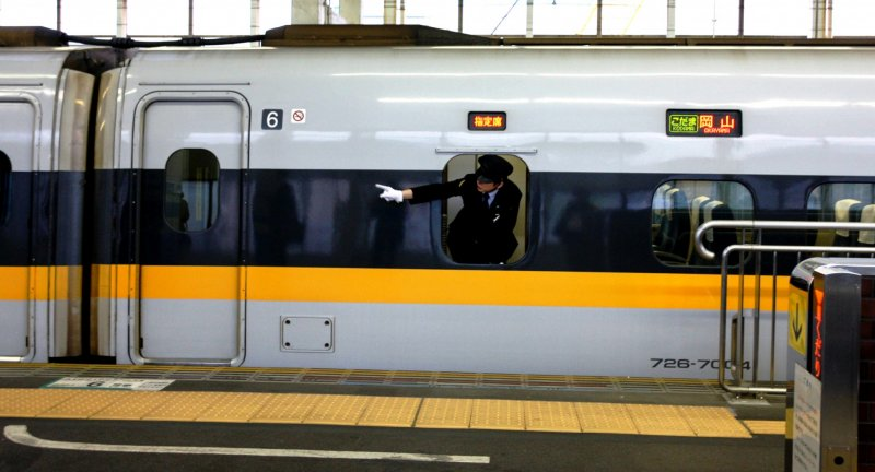 Osaka dating service