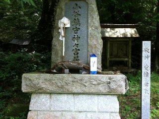 Hòn đá tưởng niệm gần hồ chứa hẻo lánh