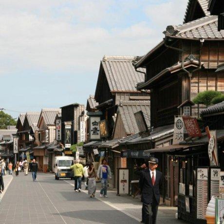 Akafuku at Okage Yokocho