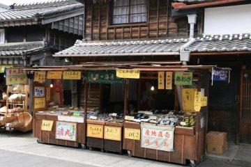 Street side stalls, Okage Yokocho, Ise.