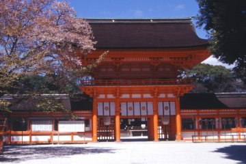 Shimogamo Shrine Kyoto
