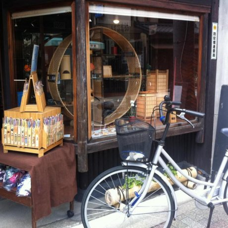 Bamboo Masters of Teramachi Kyoto