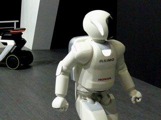 ASIMO представил концепцию Honda Wander Walker