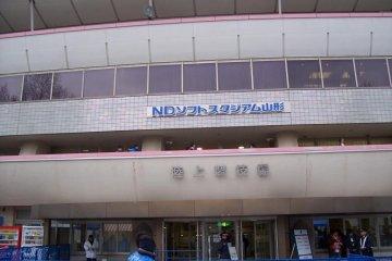 ND Soft Stadium