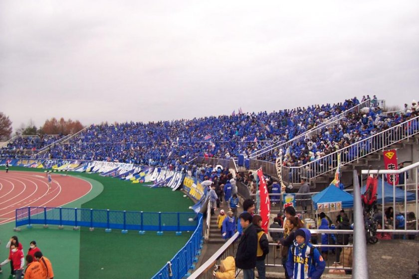 Shot of the the supporters section