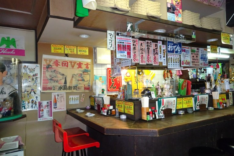 Kyoto's Izakaya for Baseball Fans