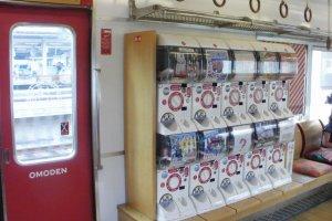 Omocha (Toy) Train
