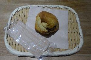 A fig scone