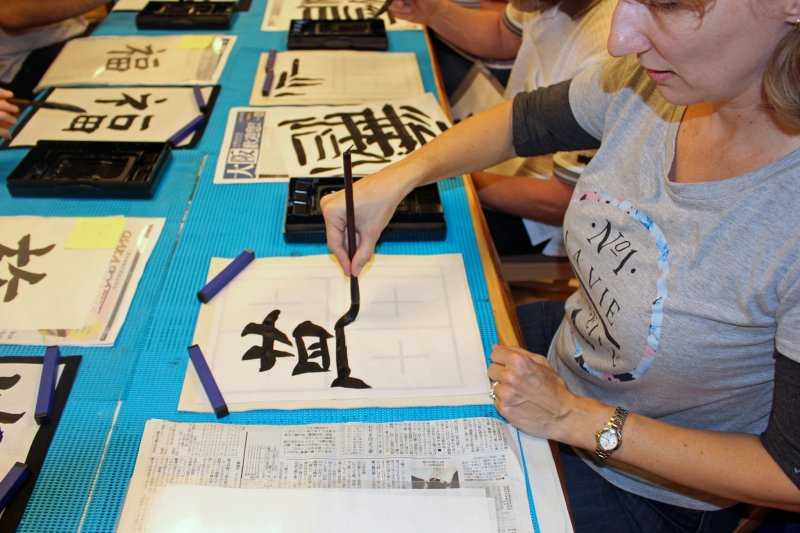Free shodo calligraphy experiences nara japan travel japan