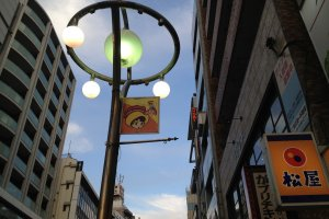 Lamp post sign of Princess Knight, Osamu Tezuka's other successful work.