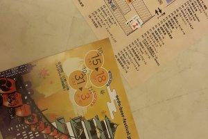 Trans Arts Tokyo 2015의 일환으로 개최되는 오에도 맥주 축제를 알리는 전단지