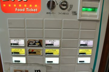 The ticket machine is easy to understand as there is only one dish (white buttons are for eat in, yellow ones for take out)
