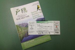 The Togakushi Kogen Free Kippu (ticket) and brochure of Togakushi.