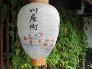 Một Kawaramachi dịu dàng quyến rũ