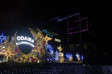 <p>Odaiba</p>