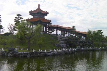 Le Jardin Chinois Enchō-en