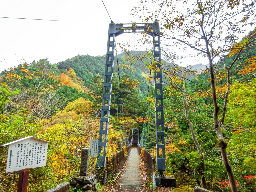 When walking westwards along the Mukashi-Michi the first bridge you will come to is Shidakura-Bashi