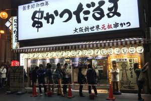 This kushi-katsu restaurant has the longest queue and so we ate there too.