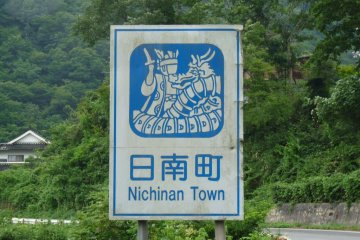 Nichinan Town a Mountaintop Retreat