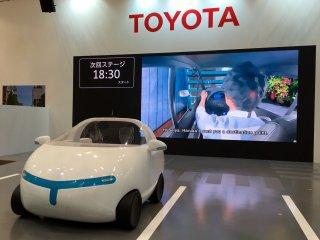 Крошечная Toyota в Smart Mobility City 2015