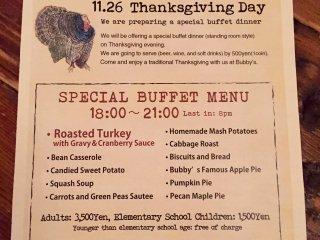 На День Благодарения в ресторане будет праздничный буфет