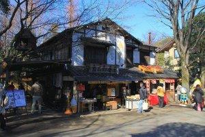 Kitaro Chaya in Jindaiji