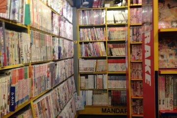 <p>Mandarake&#39;s manga collections.</p>