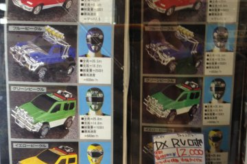 <p>One of Super Sentai robots I regret I never bought as a kid.</p>