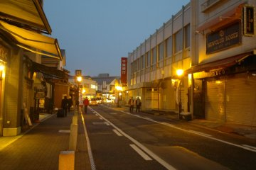 Narita City at Night