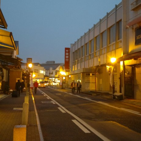 Kota Narita Saat Malam