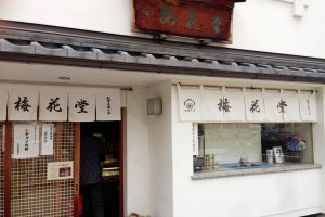 The white kura or traditional store house decor at Koyamabaikado Store exudes simplicity and delicacy, a theme that is reflected in its sweets.