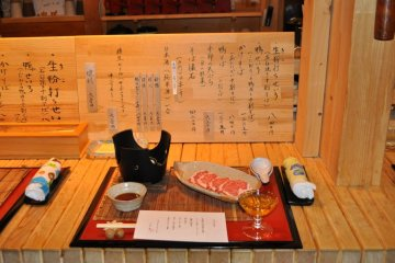 Iberico pork shabu-shabu half way through kaiseki course