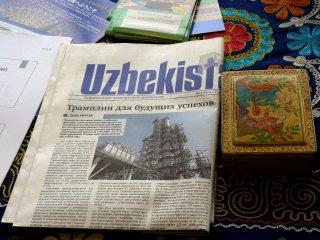Уголок Узбекистана