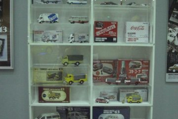 Tomica Display